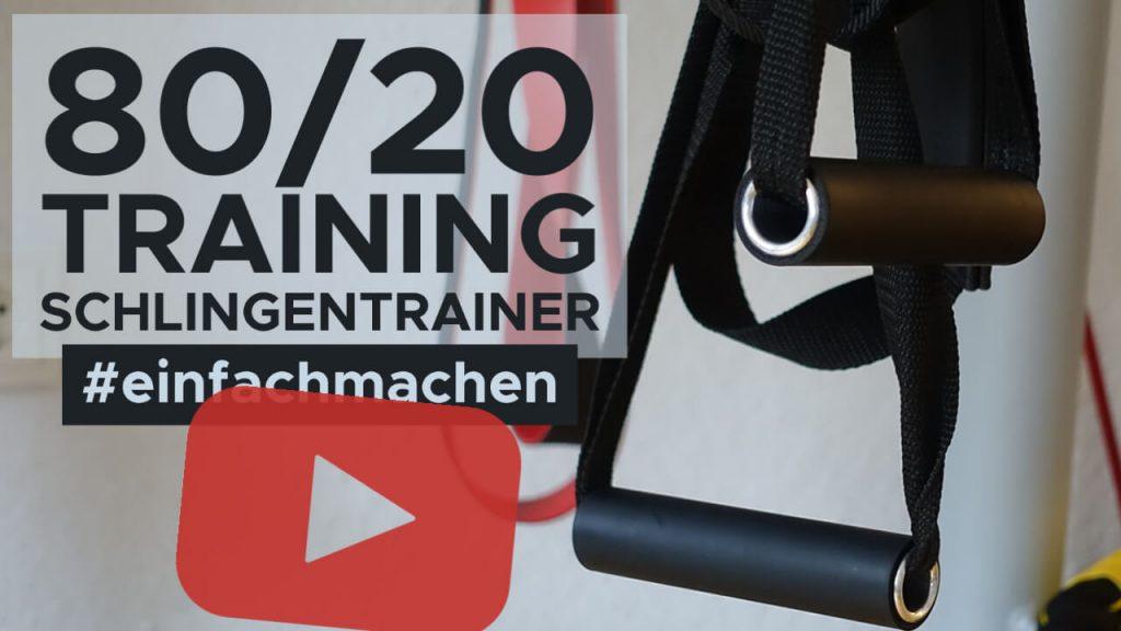 Schlingentrainer hängt bereit zum Training
